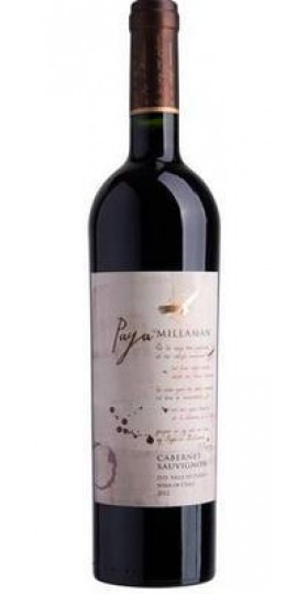 Вино Paya de Millaman Cabernet Sauvignon, 2015, 0.75 л