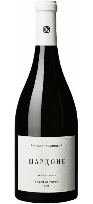 """Вино """"Красная Горка"""" Шардоне, 2018, 0.75 л"""