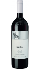 "Вино Castello di Ama, ""Haiku"", 2015, 0.75 л"