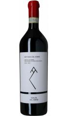 """Вино Fattoria del Cerro, Vino Nobile di Montepulciano DOCG, Vigneto """"Antica Chiusina"""", 2013, 0.75 л"""