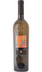 "Вино Ottella, ""Molceo"" Riserva, Lugana DOC, 2015, 0.75 л"