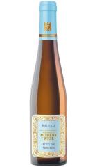 Вино Robert Weil, Rheingau Riesling Trocken, 2017, 375 мл