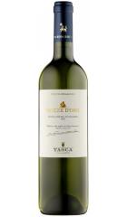 """Вино """"Nozze d'Oro"""" DOC, 2016, 0.75 л"""