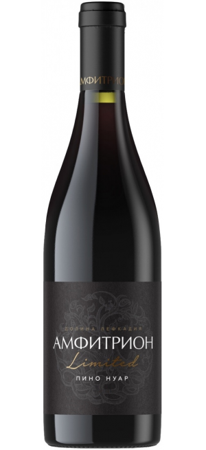 "Вино ""Амфитрион"" Лимитед Пино Нуар, 0.75 л"