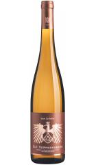 """Вино Gut Hermannsberg, """"Vom Schiefer"""" Riesling, 2019, 0.75 л"""