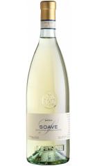 Вино Bertani, Soave Classico, 2017, 0.75 л