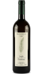 "Вино Rabaja di Bruno Rocca, ""Cadet"", Langhe DOC, 2018, 0.75 л"