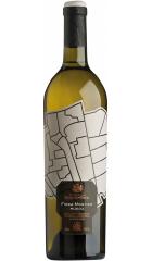 """Вино Marques de Riscal, """"Finca Montico"""", Rueda DO, 2015, 0.75 л"""