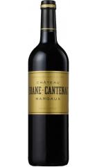Вино Chateau Brane-Cantenac, Margaux Grand Cru Classe AOC, 2014, 0.75 л
