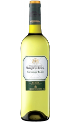 """Вино """"Herederos del Marques de Riscal"""" Sauvignon DO, 2018, 0.75 л"""