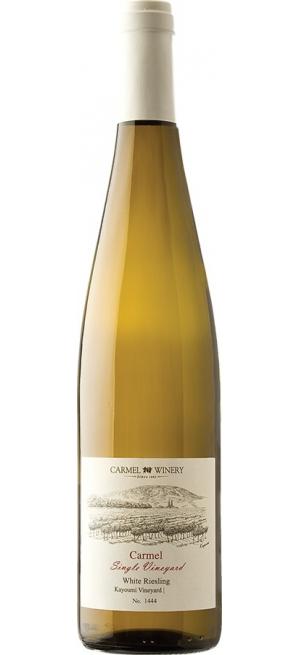 "Вино ""Carmel Single Vineyard"" Riesling, Kayoumi Vineyard, 2014, 0.75 л"