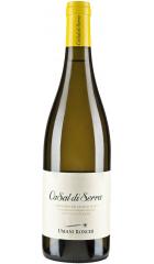 """Вино """"Casal di Serra"""", Verdicchio dei Castelli di Jesi DOC Classico Superiore, 2018, 0.75 л"""