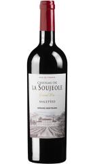 "Вино Gerard Bertrand, ""Chateau de la Soujeole"" Rouge, Malepere AOC, 2016, 0.75 л"