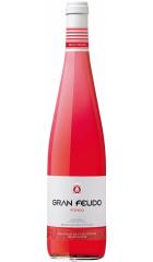 "Вино ""Gran Feudo"" Rosado DO, 2016, 0.75 л"