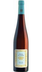 """Вино Robert Weil, Kiedrich """"Klosterberg"""" Riesling Trocken, 2016, 0.75 л"""