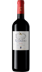 "Вино ""Regaleali"" Nero d'Avola IGT, 2017, 0.75 л"