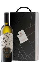 """Вино Marques de Riscal, """"Finca Montico"""", Rueda DO, 2015, gift box, 0.75 л"""