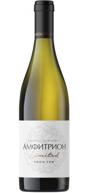 "Вино ""Амфитрион"" Лимитед Пино Гри, 0.75 л"
