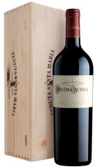 """Вино Tenuta Santa Maria, """"Decima Aurea"""" Merlot, Verona IGT, 2010, wooden box, 1.5 л"""