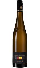 """Вино Horst Sauer, """"Escherndorf am Lumpen 1655"""" Riesling GG, 2018, 0.75 л"""