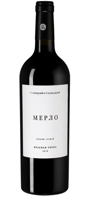 """Вино """"Красная Горка"""" Мерло, 2018, 0.75 л"""