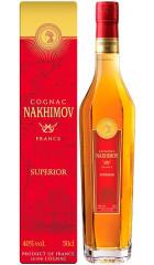"""Коньяк """"Нахимов"""" Супериор, 8 лет, в подарочной коробке, 0.5 л"""