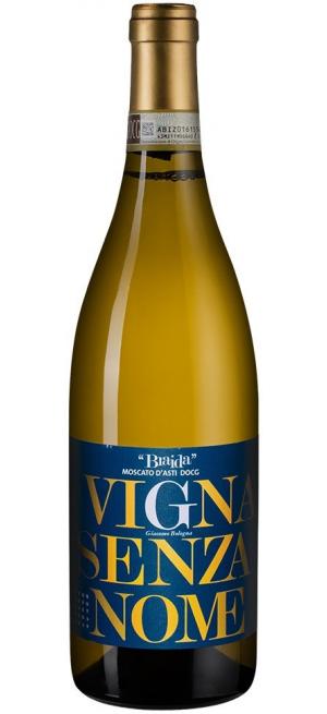 """Игристое вино """"Vigna Senza Nome"""" Moscato d'Asti DOCG, 2019, 0.75 л"""
