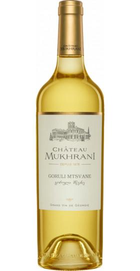 Вино Chateau Mukhrani, Goruli Mtsvane, 2018