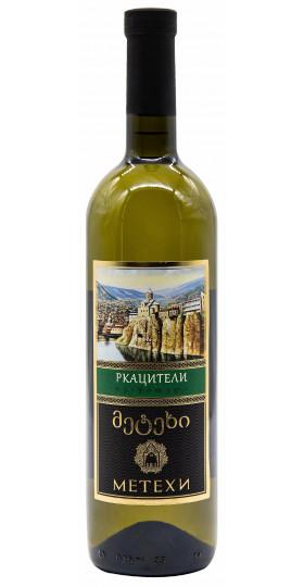 """Вино """"Метехи"""" Ркацители, 0.75 л"""
