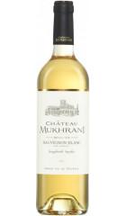 Вино Chateau Mukhrani, Sauvignon Blanc, 2013, 0.75 л
