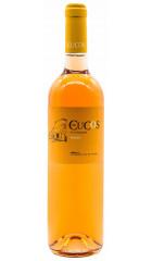 Вино Los Cucos de la Alberquilla, 0.75 л