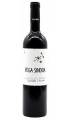 "Вино Bodegas Nekeas, ""Vega Sindoa"" Reserva, 2010"