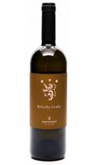 Вино Antonutti, Ribolla Gialla delle Venezie IGT, 0.75 л