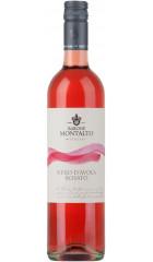 Вино Barone Montalto, Nero d'Avola Rosato, Terre Siciliane IGT, 2016