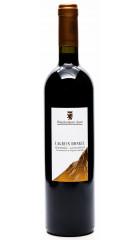 Вино Weinkellerei Auer Lagrein Dunkel, 2013