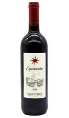 "Вино Castello del Terriccio, ""Capannino"", Toscana IGT, 2014"