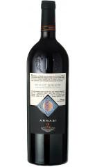 """Вино Tenuta Valleselle, """"Arnasi"""" Pinot Grigio delle Venezie IGP"""