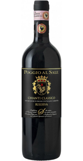 """Вино """"Poggio al Sale"""" Chianti Classico DOCG Riserva, 2013"""