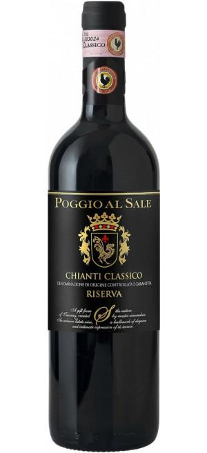 """Вино """"Poggio al Sale"""" Chianti Classico DOCG Riserva, 2015, 0,75 л"""