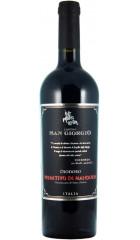 """Вино Cantine San Giorgio, """"Diodoro"""" Primitivo di Manduria DOP, 2013"""