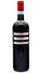 Вино Rosso Barchetta, Monferrato, 2011, 0.75 л