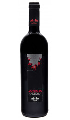 Вино San Pantaleo, Anzenas Cannonau di Sardegna