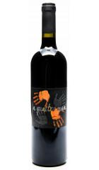 "Вино ""A Quattro Mani"", Rosso Toscana, 2014, 0.75 л"