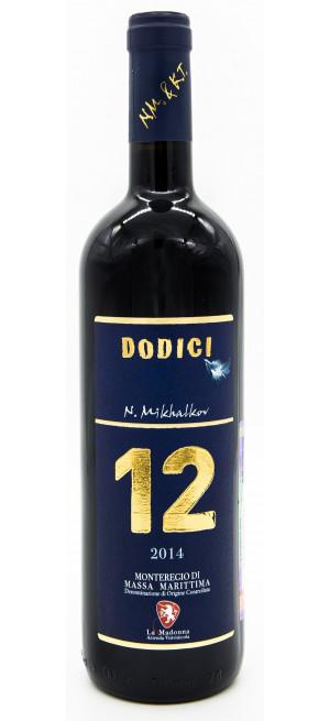 Вино La Madonna, &qu...