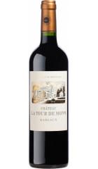 Вино Chateau La Tour de Mons, Margaux AOC, 2012
