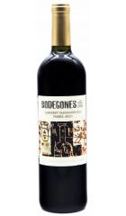 """Вино """"Bodegones del Sur"""" Cabernet Sauvignon, 2013"""