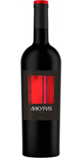 """Вино """"Ликурия"""" Красное"""