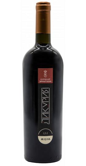 """Вино """"Ликурия. Коллекция Эрмитажа"""" Красное"""