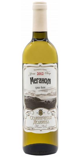 """Вино """"Меганом"""" Белое"""