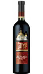 Вино Vinal, Kagor Monastyrskij, 0.75 л